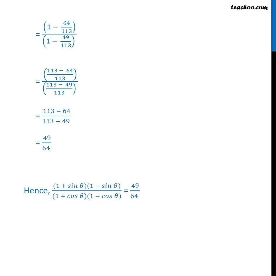 Ex 8.1, 7 - Chapter 8 Class 10 Introduction to Trignometry - Part 4