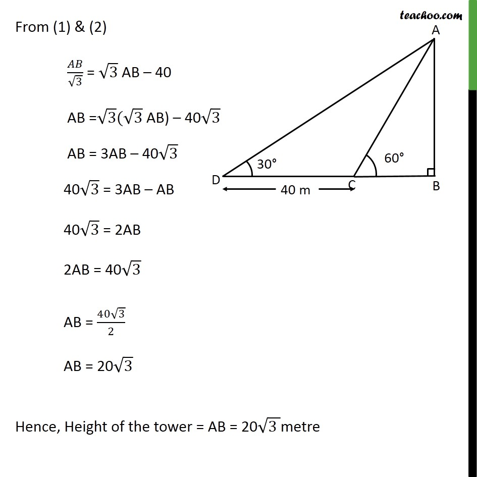 Example 5 - Chapter 9 Class 10 Some Applications of Trigonometry - Part 3