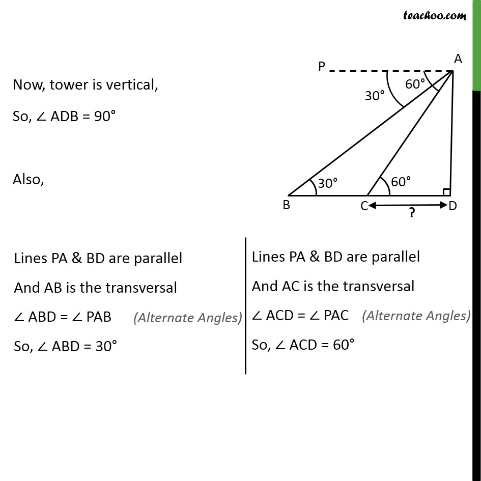 Ex 9.1, 15 - Chapter 9 Class 10 Some Applications of Trigonometry - Part 2