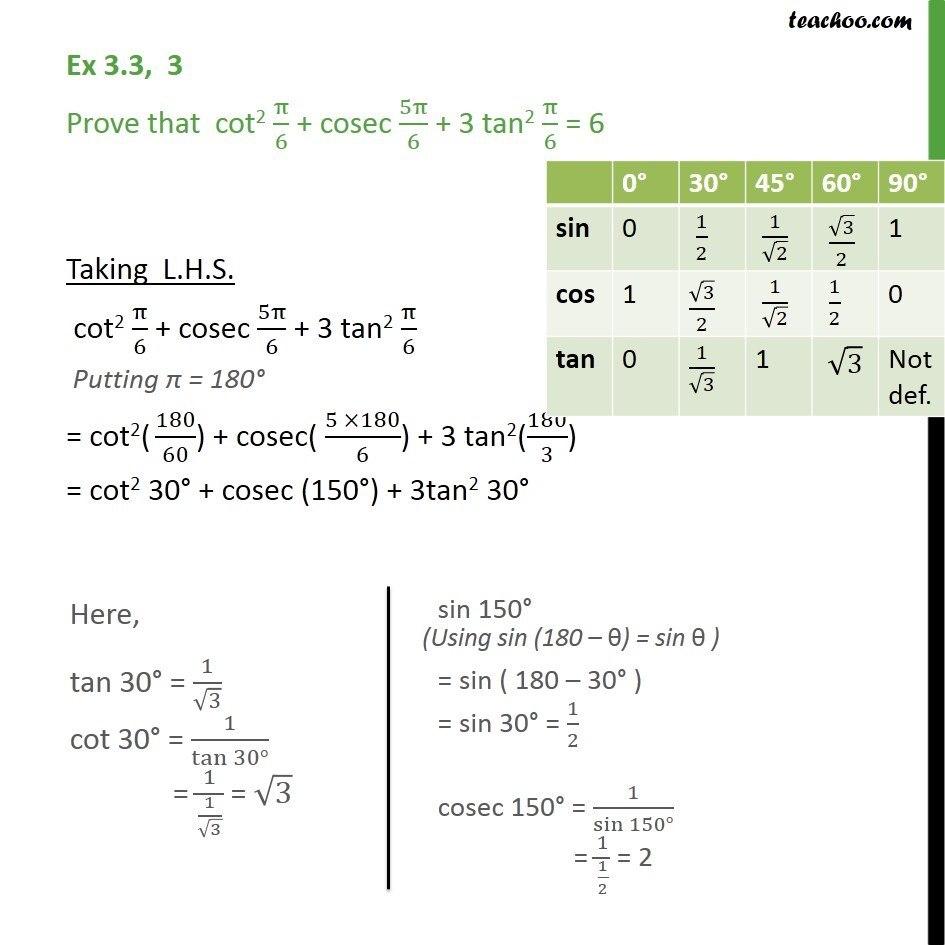 Ex 3.3, 3 - Prove that cot2 pi/6 + cosec 5pi/6 + 3 tan2 pi/6 = 6 - Ex 3.3