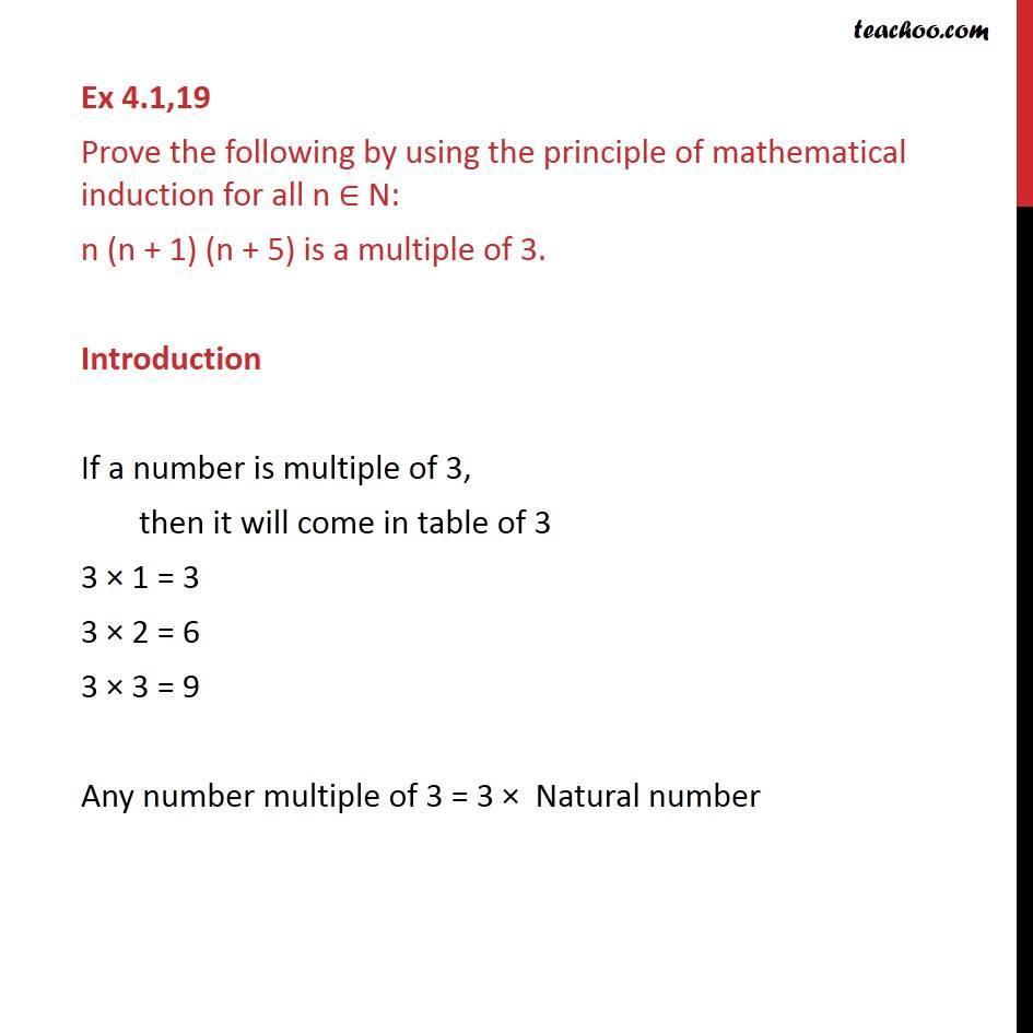 Ex 4.1, 19 - Prove: n (n + 1) (n + 5) is a multiple of 3 - Ex 4.1