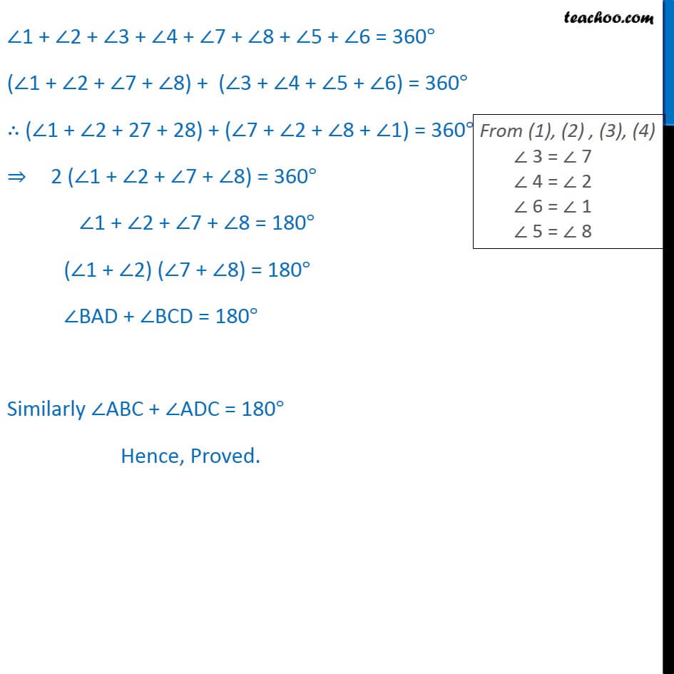 3 Theorem 10.11 - Class 9 - BY ANGLE SUM PROPERTY OF QUADRILATERAL .jpg