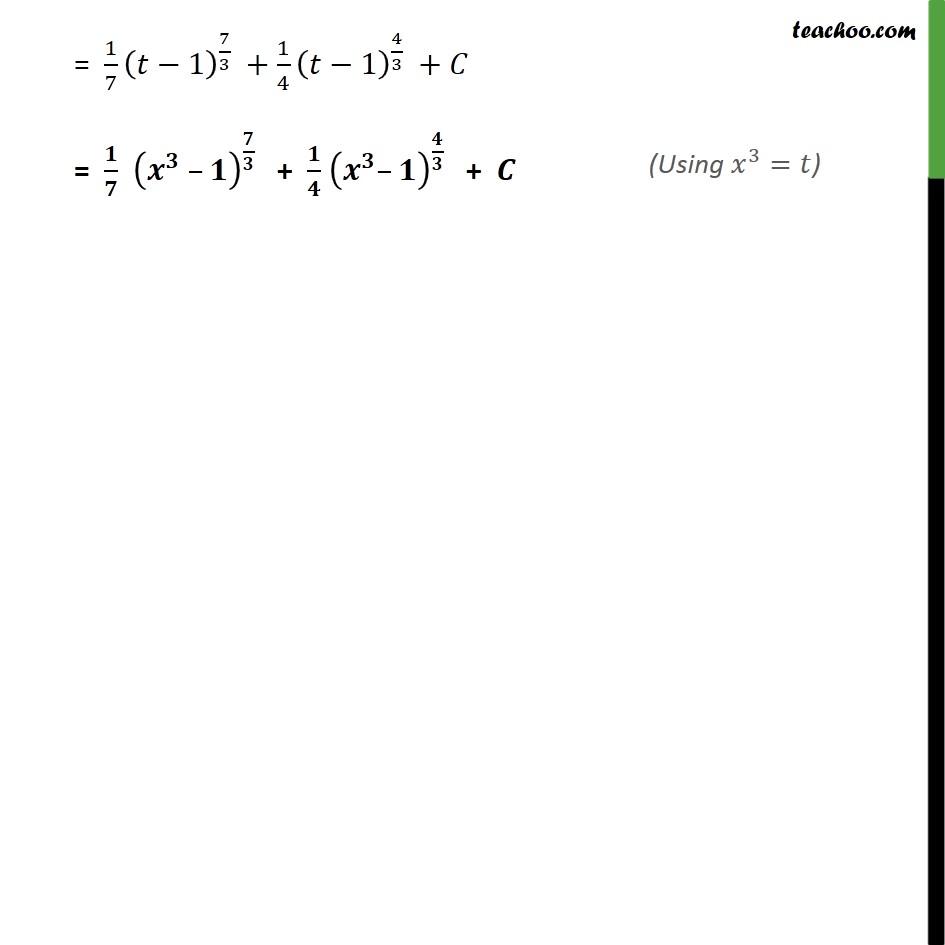 Ex 7.2, Q12 last page.jpg