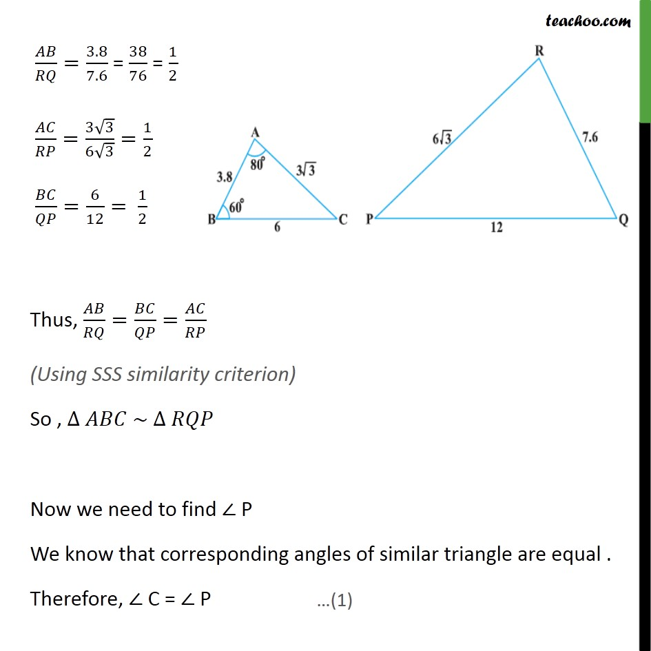 Example 5 - Chapter 6 Class 10 Triangles - Part 2