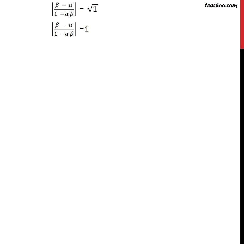 Misc 17 - Chapter 5 Class 11 Complex Numbers - Part 3