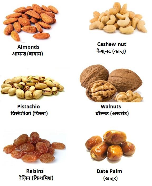 Dry fruits.jpg