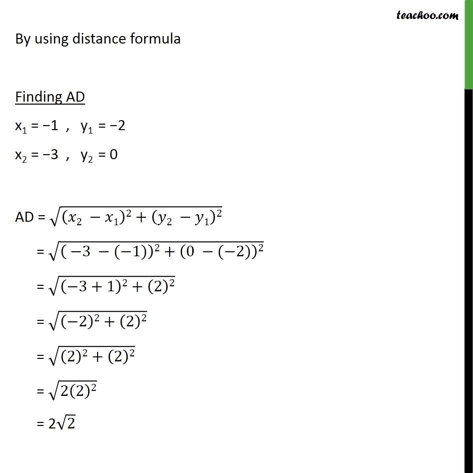 Ex 7.1, 6 - Chapter 7 Class 10 Coordinate Geometry - Part 5