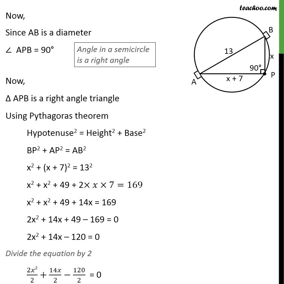 Example 17 - Chapter 4 Class 10 Quadratic Equations - Part 2