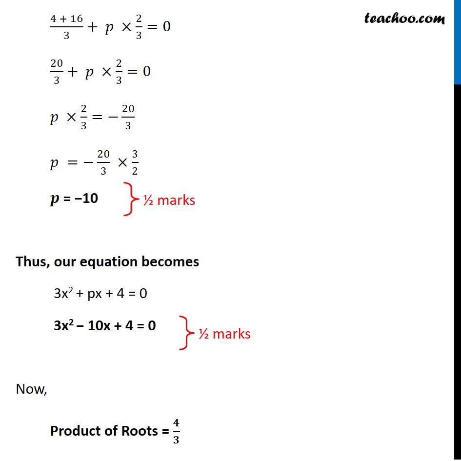 Question 28 (Choice - 1) - CBSE Class 10 Sample Paper for 2021 Boards - Maths Standard - Part 2