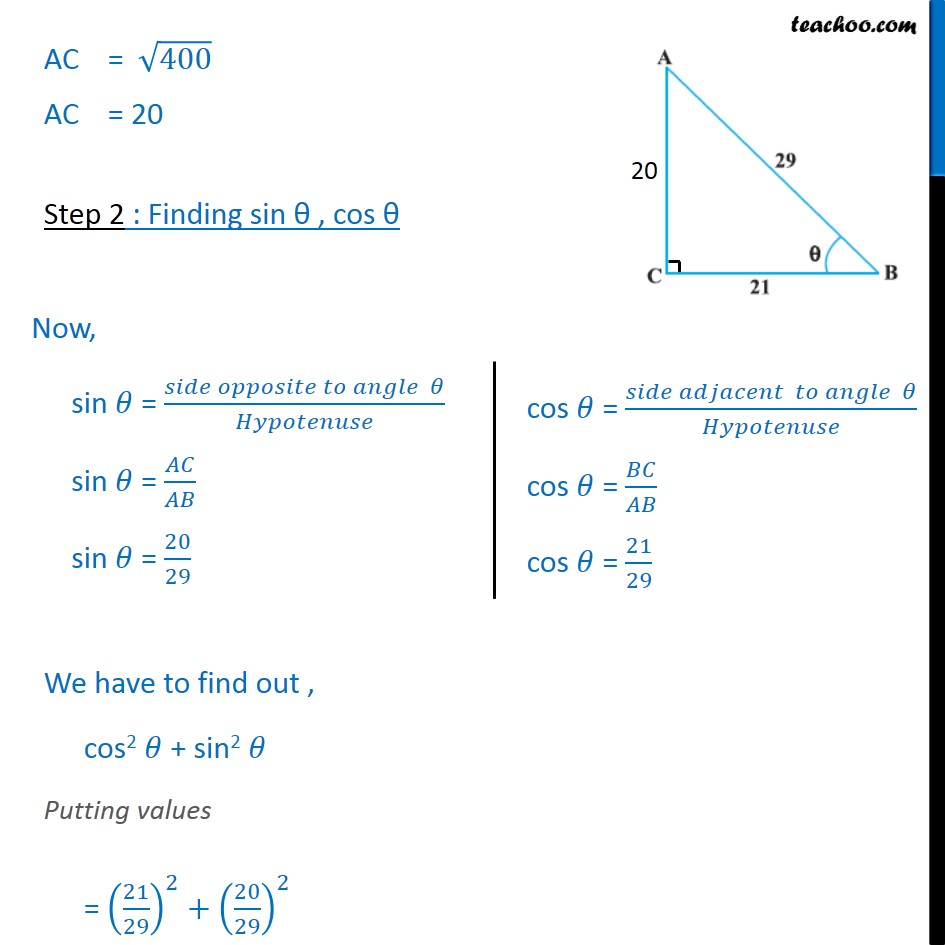 Example 3 - Chapter 8 Class 10 Introduction to Trignometry - Part 2