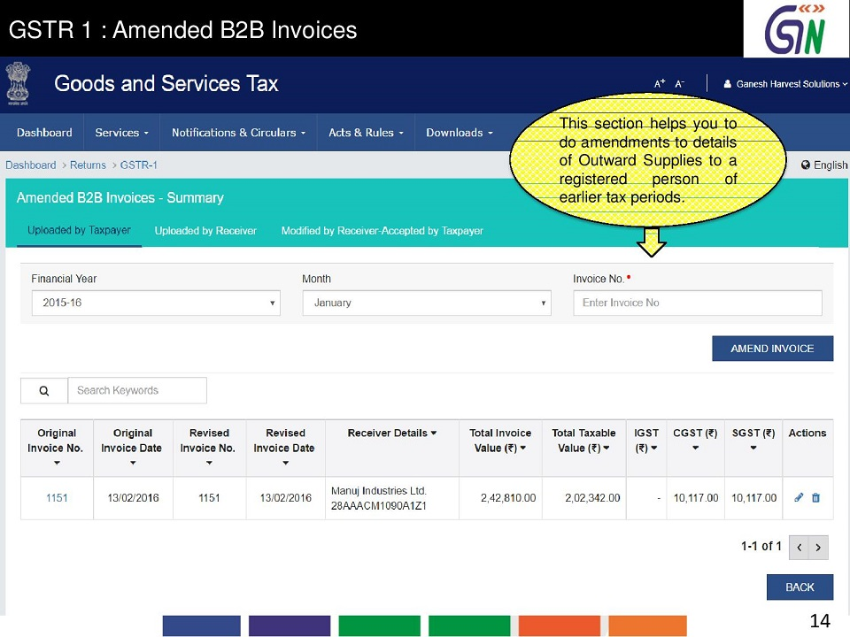 6 GSTR 1  Amended B2B Invoices This section helps you to do amendments to details of Outward Supplies to registered person of earlier tax periods..jpg