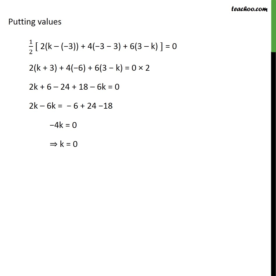 Example 14 - Chapter 7 Class 10 Coordinate Geometry - Part 2