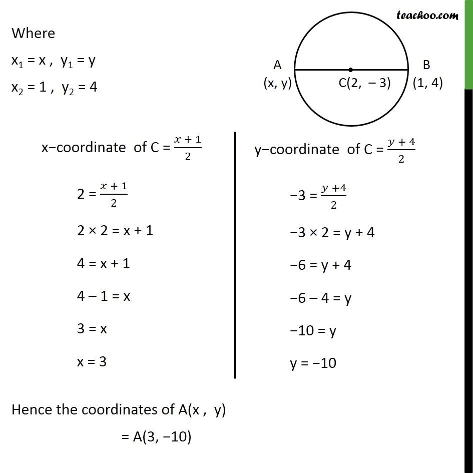 Ex 7.2, 7 - Chapter 7 Class 10 Coordinate Geometry - Part 2