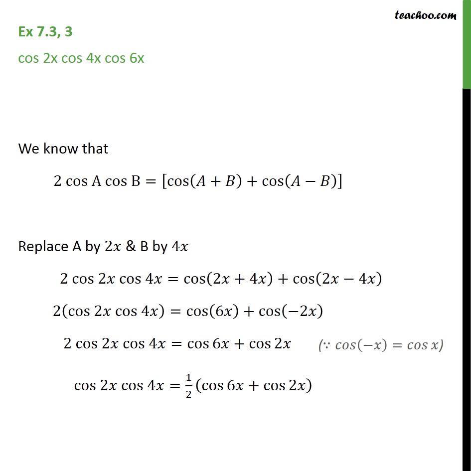 Ex 7.3, 3 - Integrate cos 2x cos 4x cos 6x - Ex 7.3