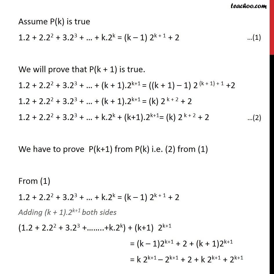Ex 4.1, 8 - Chapter 4 Class 11 Mathematical Induction - Part 2