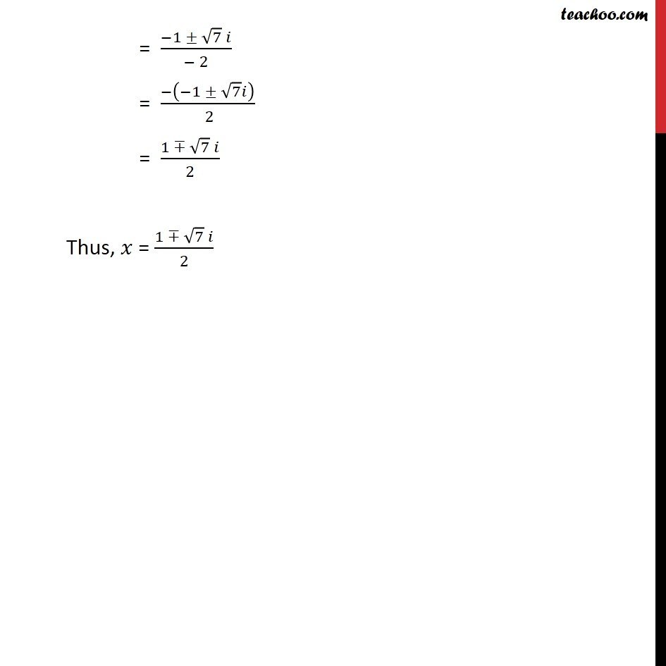 Ex 5.3, 4 - Chapter 5 Class 11 Complex Numbers - Part 2