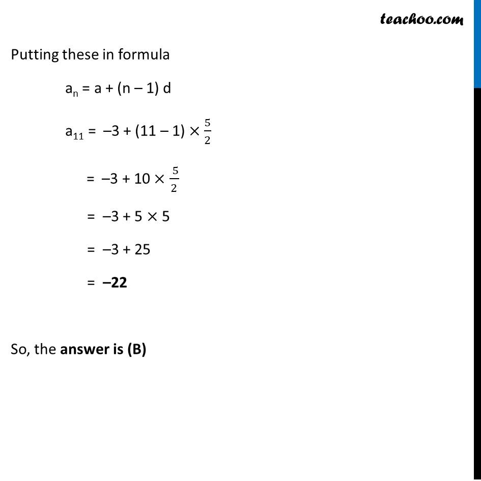 Ex 5.2, 2 - Chapter 5 Class 10 Arithmetic Progressions - Part 4