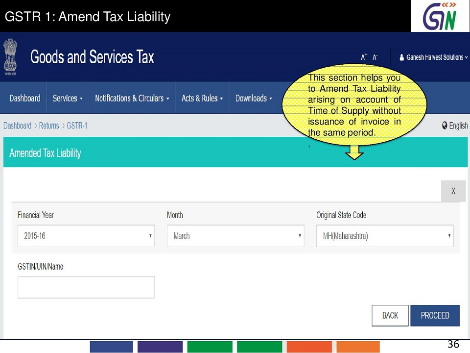 36 GSTR 1 Amend Tax Liability This section helps you to Amend Tax Liability arising on account of Time of Supply without issuance of invoice in the same period.jpg