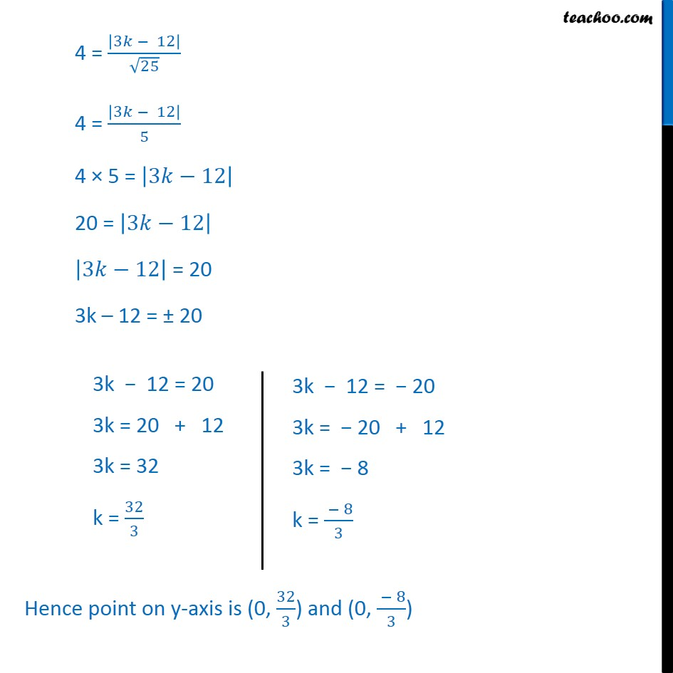 Misc 4 - Chapter 10 Class 11 Straight Lines - Part 3