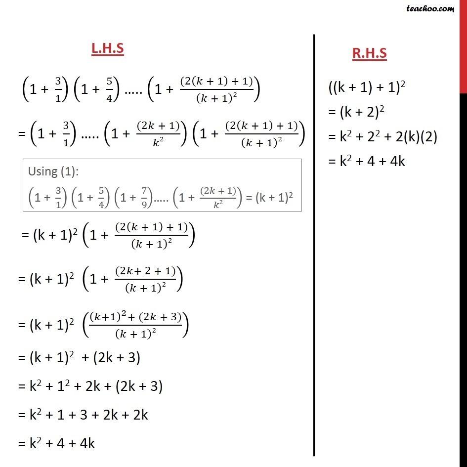 Ex 4.1, 13 - Chapter 4 Class 11 Mathematical Induction - Part 3