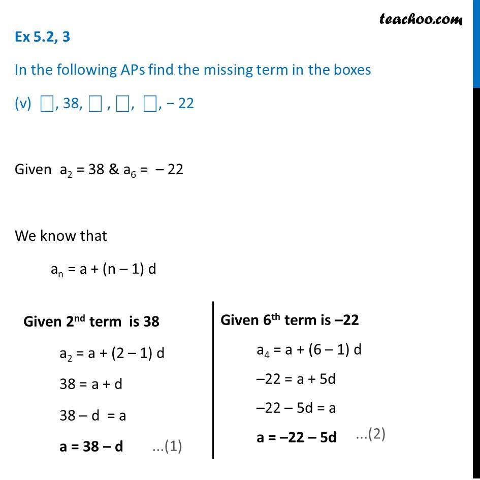 Ex 5.2, 3 - Chapter 5 Class 10 Arithmetic Progressions - Part 13