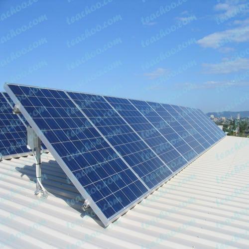 solar-panel--teachoo.jpg