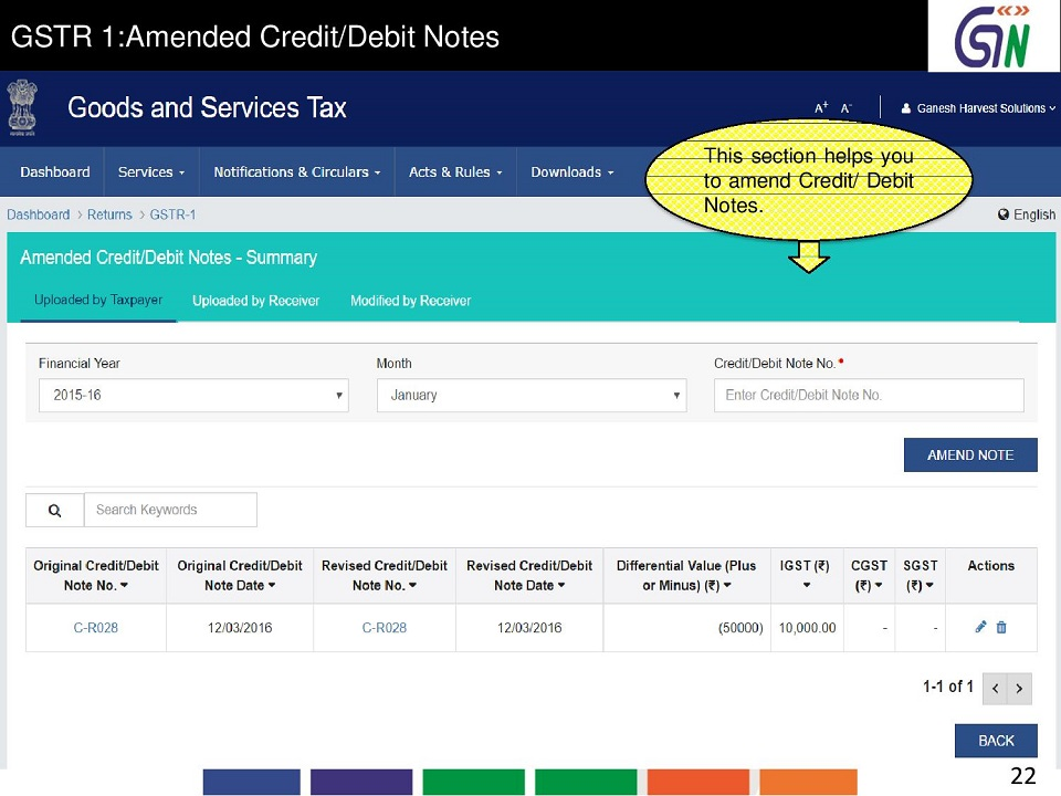14 GSTR 1Amended CreditDebit Notes This section helps you to amend CreditDebit Notes.jpg