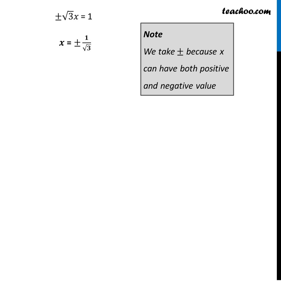 Misc 5 - Chapter 10 Class 12 Vector Algebra - Part 2