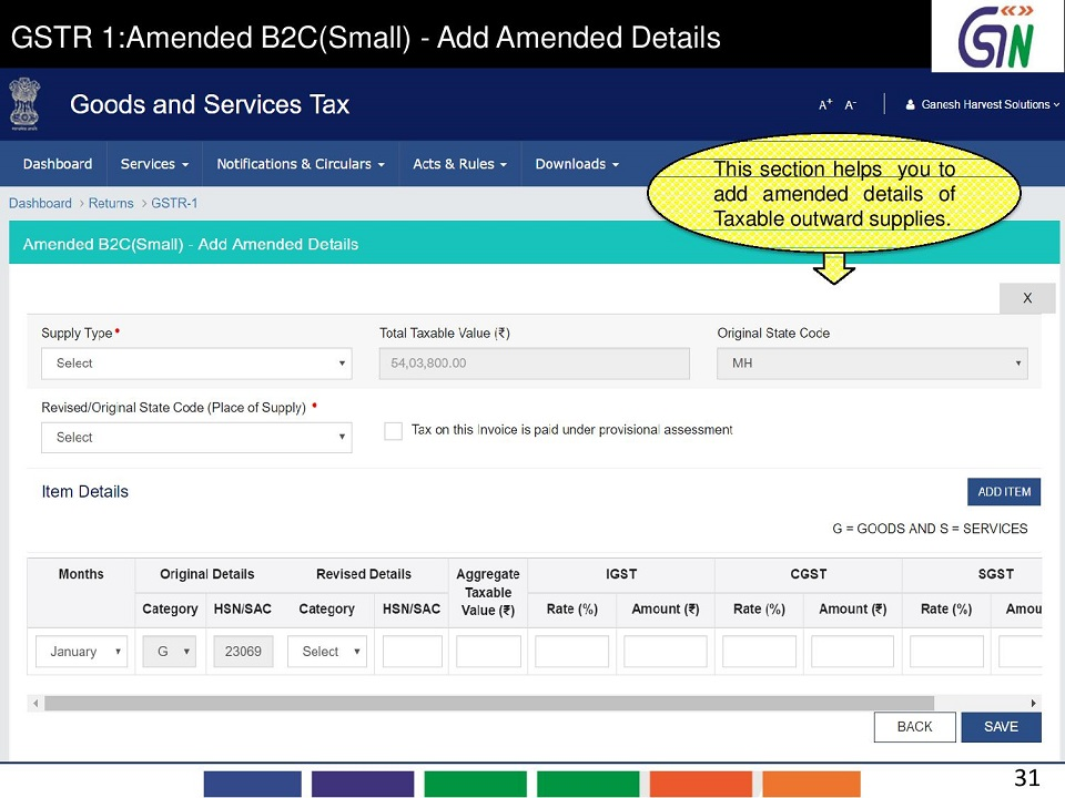 31 GSTR 1Amended B2C(Small) -Add Amended Details This section helps you to add amended details of Taxable outward supplie.jpg