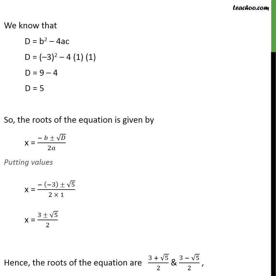 Example 14 - Chapter 4 Class 10 Quadratic Equations - Part 2