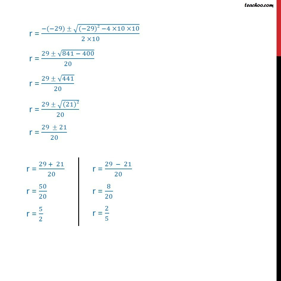 Ex 9.3, 12 - Chapter 9 Class 11 Sequences and Series - Part 4