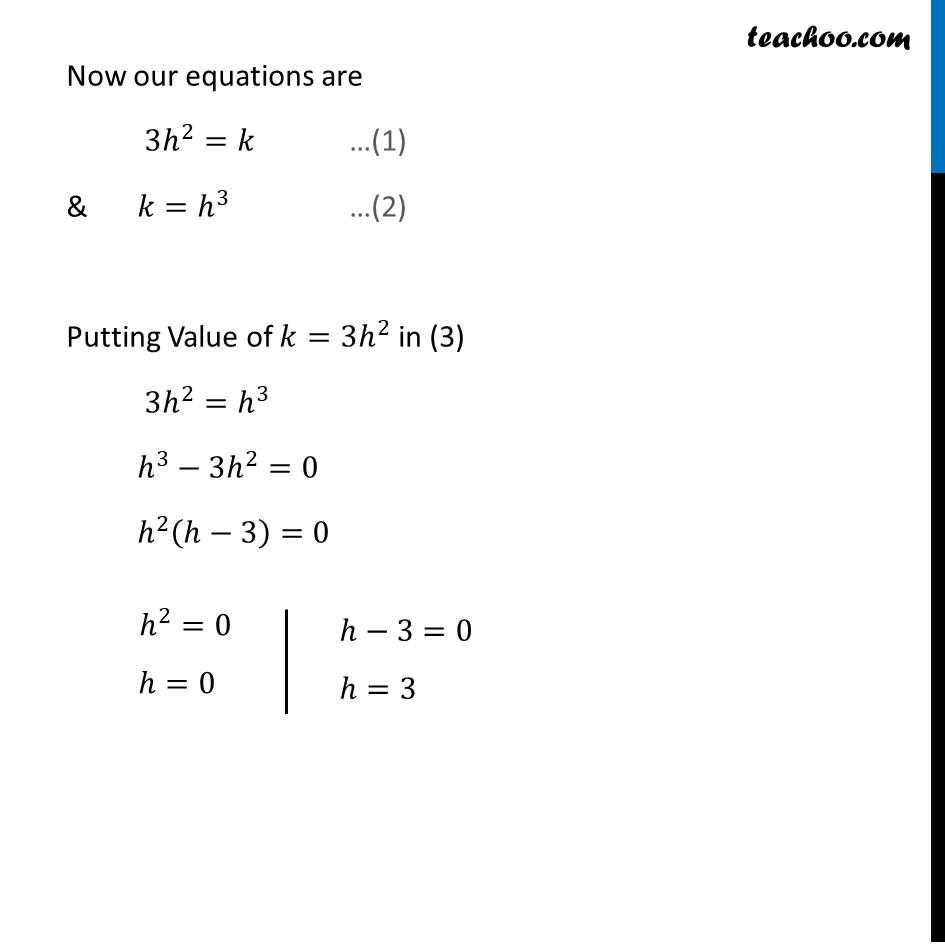 Ex 6.3,17 - Chapter 6 Class 12 Application of Derivatives - Part 3