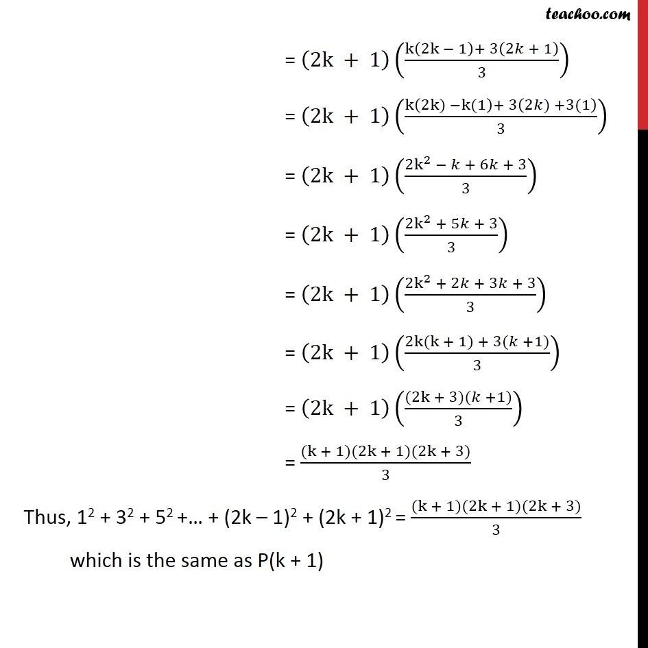 Ex 4.1, 15 - Chapter 4 Class 11 Mathematical Induction - Part 3