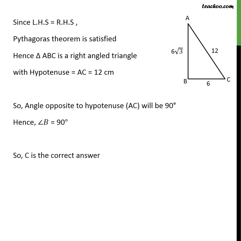 Ex 6.5, 17 - Chapter 6 Class 10 Triangles - Part 2