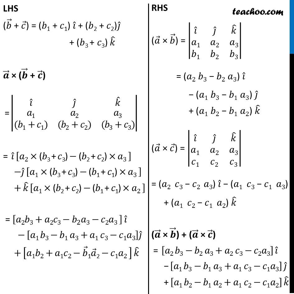Ex 10.4, 7 - Chapter 10 Class 12 Vector Algebra - Part 2