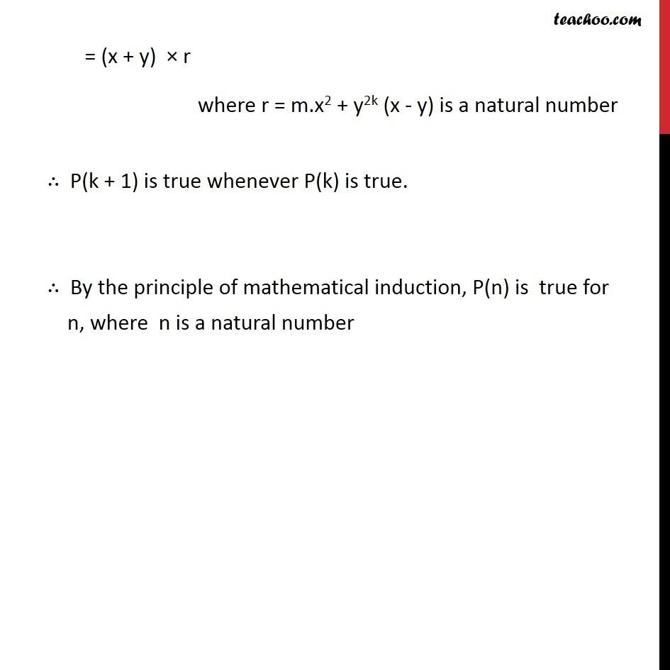Ex 4.1, 21 - Chapter 4 Class 11 Mathematical Induction - Part 3