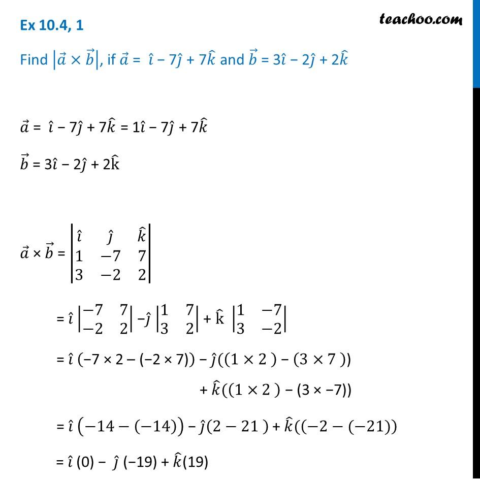 Ex 10.4, 1 Class 12 - NCERT Solutions Vector Algebra - Find |a x b|