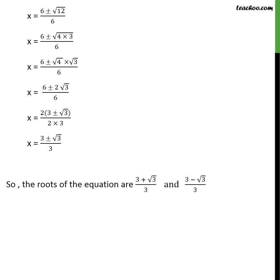 Example 14 - Chapter 4 Class 10 Quadratic Equations - Part 5