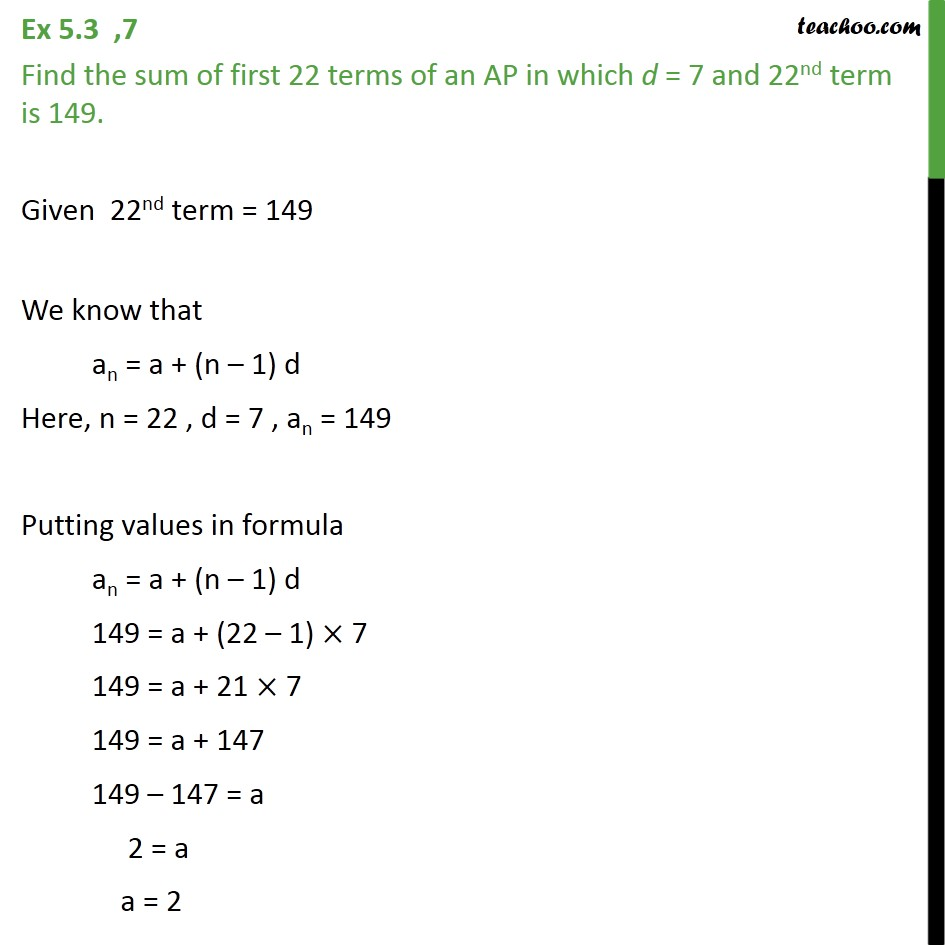 Ex 5.3, 7 - Find the sum of first 22 terms of an AP - Ex 5.3
