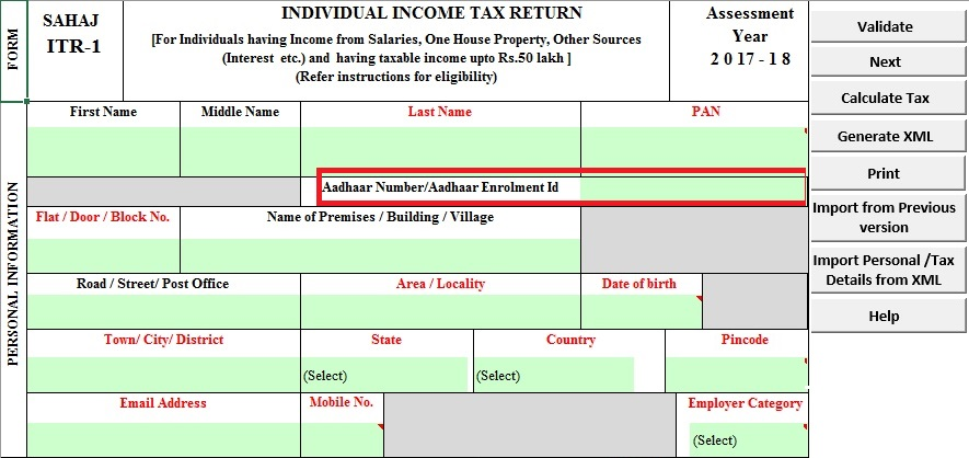 ITR 1 Income Details.jpg