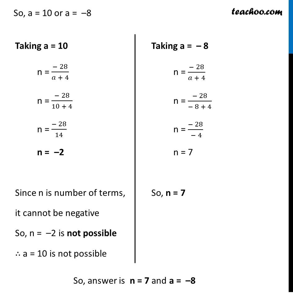 Ex 5.3, 3 - Chapter 5 Class 10 Arithmetic Progressions - Part 22