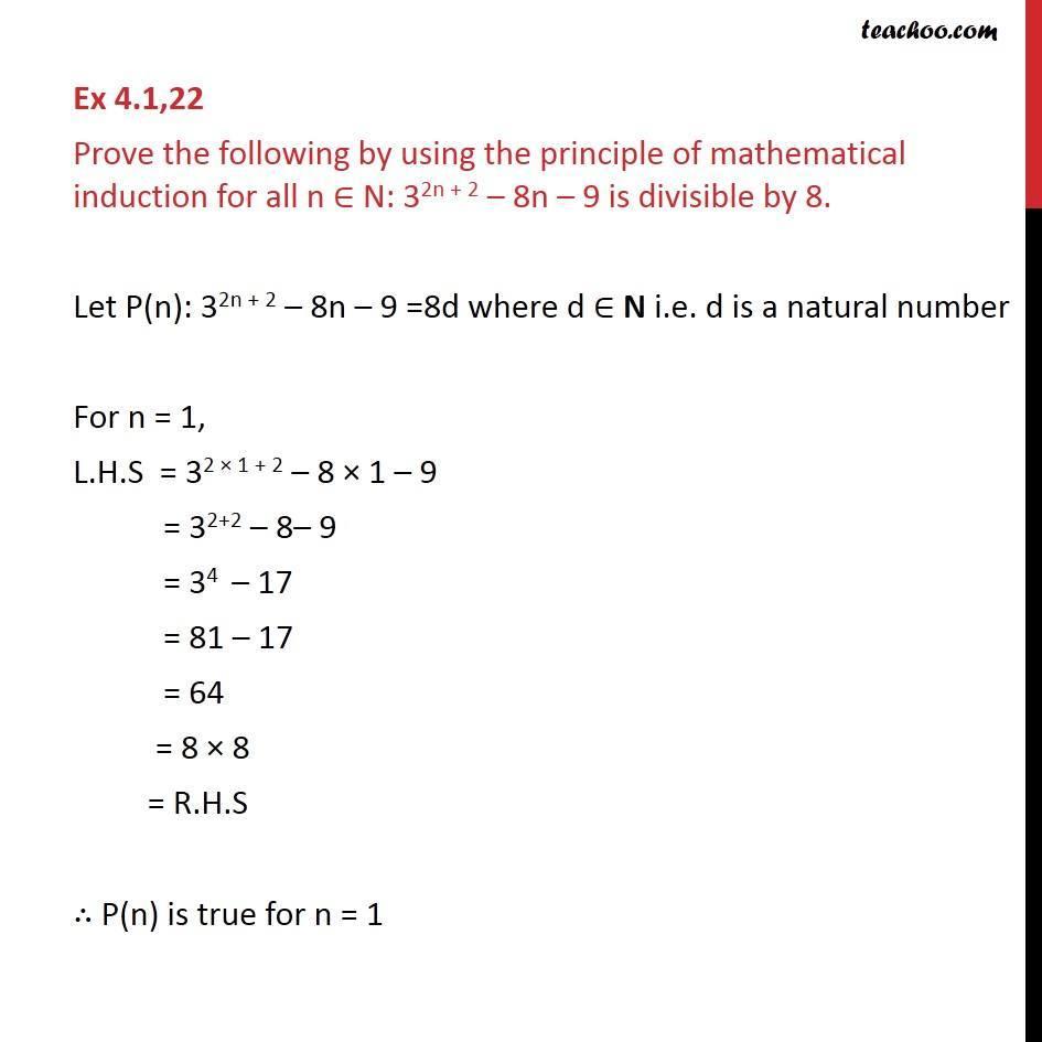 Ex 4.1, 22 - Chapter 4 Class 11 Mathematical Induction - Part 2