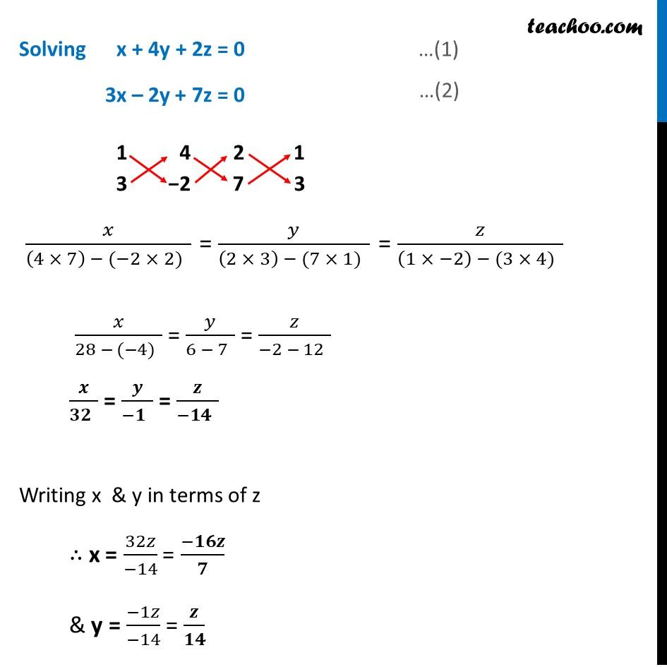 Misc 12 - Chapter 10 Class 12 Vector Algebra - Part 3