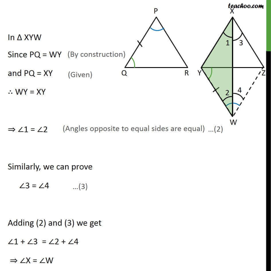 Theorem 7.4 - Chapter 7 Class 9 Triangles - Part 3