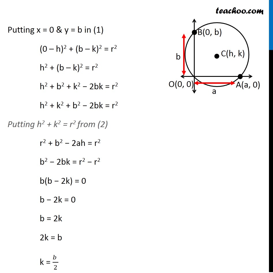 Ex 11.1,  13 - Chapter 11 Class 11 Conic Sections - Part 4