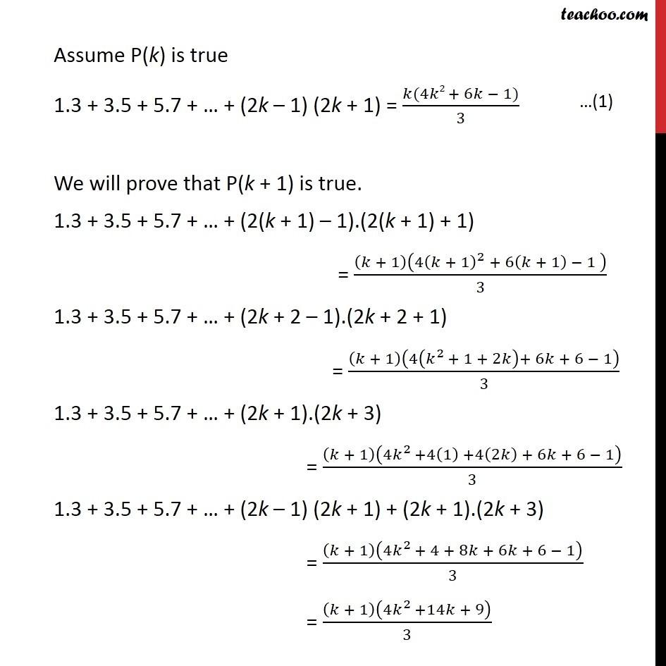 Ex 4.1, 7 - Chapter 4 Class 11 Mathematical Induction - Part 2