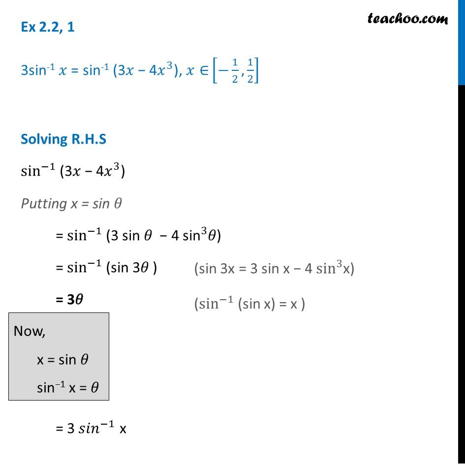 Ex 2.2, 1 - 3 sin-1 x = sin-1 (3x - 4x3) - Chapter 2 Inverse