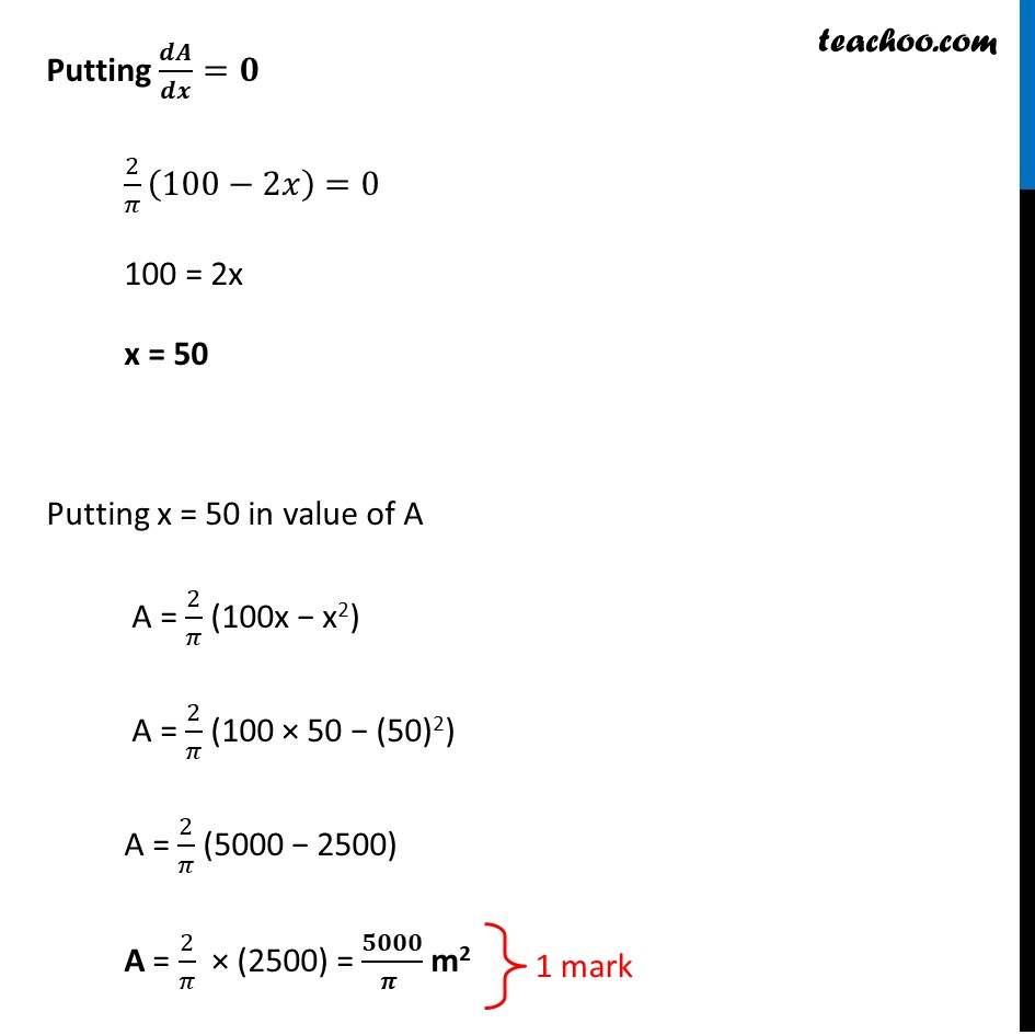 Question 17 - CBSE Class 12 Sample Paper for 2021 Boards - Part 7