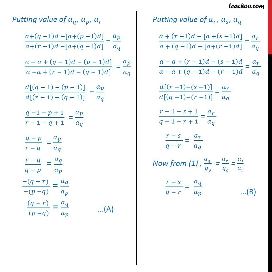 Example 21 - Chapter 9 Class 11 Sequences and Series - Part 3