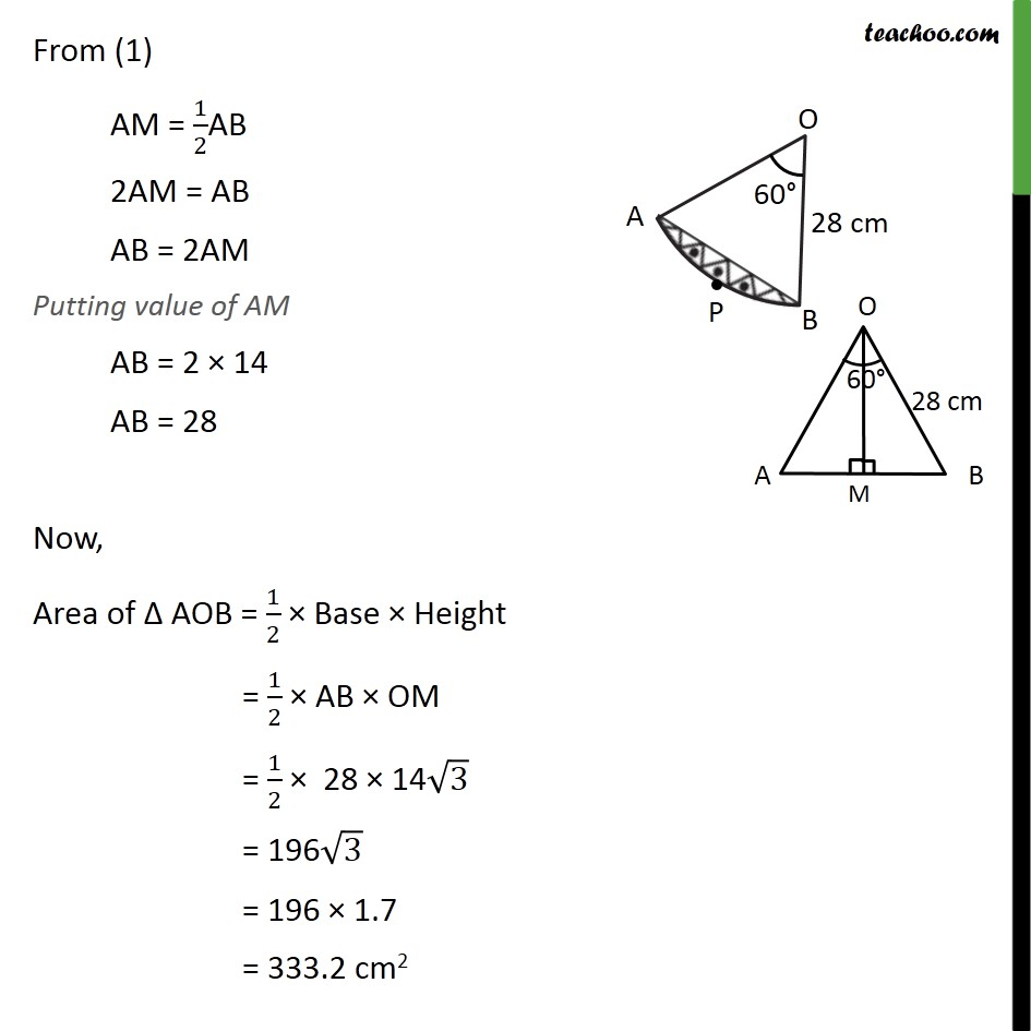 Ex 12.2, 13 - Chapter 12 Class 10 Areas related to Circles - Part 6
